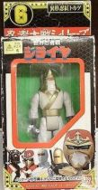 Giraya Ninja - Bandai Mini Figure - Red Uzard (boxed) - Japan version