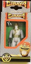 Giraya Ninja - Bandai Mini Figure - Red Uzard (boxed)