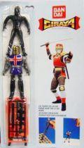 giraya-ninja---bandai---baron-owl--carded--p-image-231288-grande