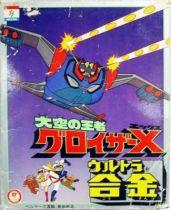 Gloizer X - Nakajima - Gloizer X ST (Loose with box)