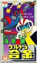 Gloizer X - Nakajima - Super Boy Kaisaka Joe (Loose with box)