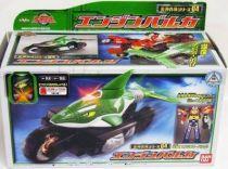 Go-Onger - Engine Birca - Bandai