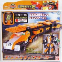 Go-Onger - Engine Carrygator - Bandai