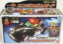 Go-Onger - Engine Gunpherd - Bandai