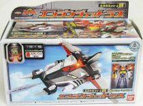 Go-Onger - Engine Jetoras - Bandai
