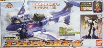 Go-Onger - Engine Jumbowhale - Bandai