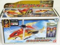 Go-Onger - Engine Toripter - Bandai