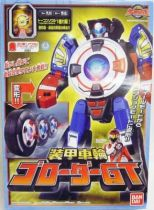 Go-Onger - Go-Roader GT - Bandai
