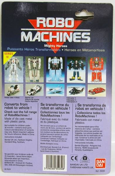 Gobots - Mighty Heroes - Helicopter II