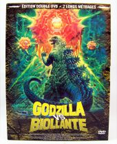 Godzilla - Coffret 2 DVD - Godzilla vs. Biollante / Godzilla vs. Mechagodzilla