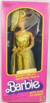 barbie_reve_d_or___mattel_1980_ref.1874