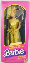 barbie_reve_d_or___mattel_1980_ref.1874