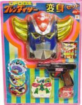 Goldorak - Popy - Panoplie jeu de tir avec masque et pistolet