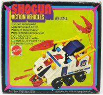 GoRanger - Shogun Action Vehicles Mattel - Welltall Varitank (Mint in box)