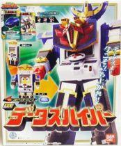 Goseiger - Datas Hyper DX - Bandai