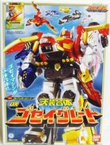 Goseiger - Gosei Great DX - Bandai