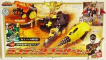 Goseiger - Landick Brother Set - Bandai