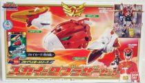 Goseiger - Skyick Brother Set - Bandai
