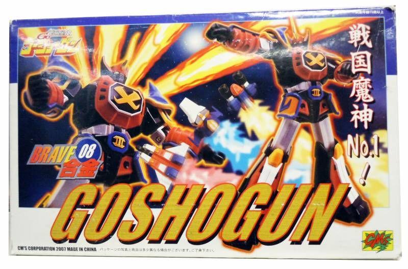 GoShogun - CM\'S Corp. - Brave 08 GoShogun