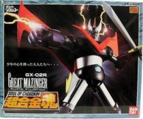 Great Mazinger - Bandai Soul of Chogokin GX-02R