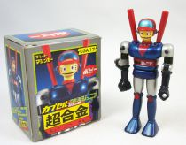 Great Mazinger - Capsule Popynica - Robot Junior