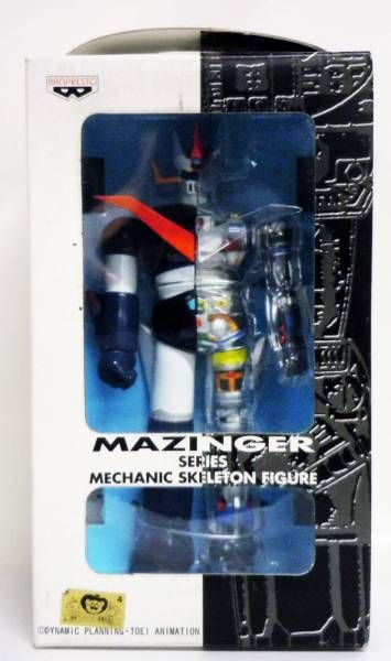 Great Mazinger - Mechanic Skeleton Figure - Banpresto