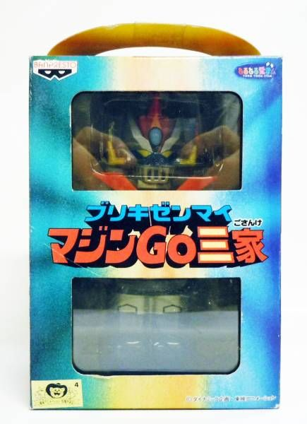 Great Mazinger - Mechanical Tin Toy - Banpresto