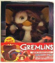 Gremlins 2 Jun Planning Mogwai W/Fluff balls