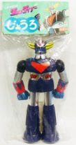 Grendizer - 12\\\'\\\' robot water-can - Robin 1977