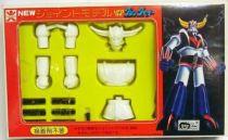 Grendizer - Bandai - Grendizer Robot joint model-kit