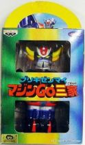 Grendizer - Banpresto - Mini-Tin Wind-up Robot Grendizer