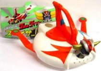 Grendizer - Popy - Space Saucer Watering can