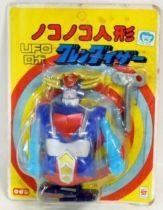 Grendizer - Robin - Wind-up robot