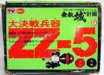 Grendizer - Shogun Warrior Jumbo Machinder Fist - ZZ-5 - Popy