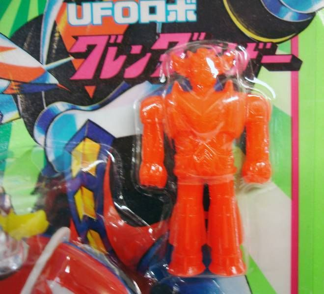 Grendizer - Spazer wind-up toy - Robin 1977