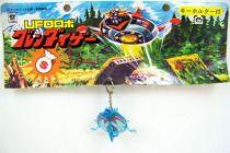 Goldorak - Porte-clé Soucoupe Porte-jeton + Présentoir Magasin (Japon) 01