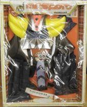 Grendizer Child Costume - Masport