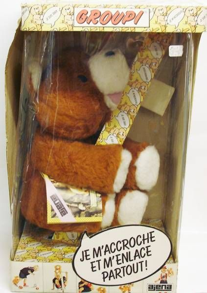 Groupi - Ajena - 12\'\' Brown Groupi Bear plush doll (mint in box)
