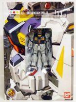 Gundam - Gundam HCM Pro 13 - RX-178 Gundam Mk-II 1/200 Scale - Bandai