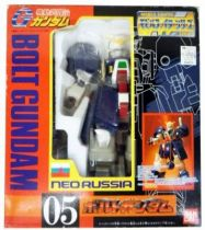 Gundam - Mobile Fighter G-Gundam  Series 05 - Neo Russia Bolt Gundam - Bandai