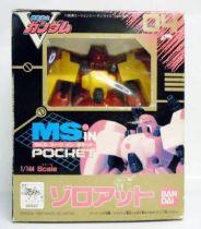 Gundam Mobile Suit Victory - Bandai MS in Pocket - ZM-S08S Zoloatt (Mint in box)