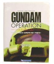 Gundam Operation : MS-06F Zaku II - Toybook Collection vol.001