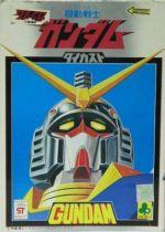 """Gundam RX-78 - 5\"""" Robot - Clover"""