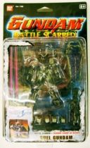Gundam Seed - Battle Scarred 4.5\'\' Mobile Suit Action Figure - Scarred Duel Gundam