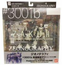 Gundam Zeonography #3001b - MS-06FR/R-1 Zaku II [Shin Matsunaga] - Bandai