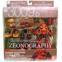 Gundam Zeonography #3009b - MSM-07S Z\'GOK Char Aznable [MSM-08 ZOGOK] [EMS-05 AGG] - Bandai