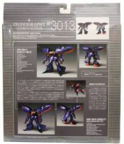 Gundam Zeonography #3013 - AMX-004-2 Qubeley  Mk-II [AMX-004G Qubeley Mass Production Type] - Bandai