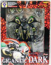 Guyver - Bio Fighter Collection Max 09 - Gigantic Dark - Max Factory