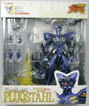 Guyver - Bio Fighter Collection Max 11 - Zoalord Pluqstahl - Max Factory