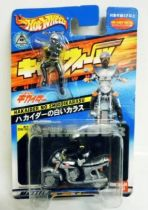 Hakaider - Bandai Hot Wheels - No Shiroi Karasu